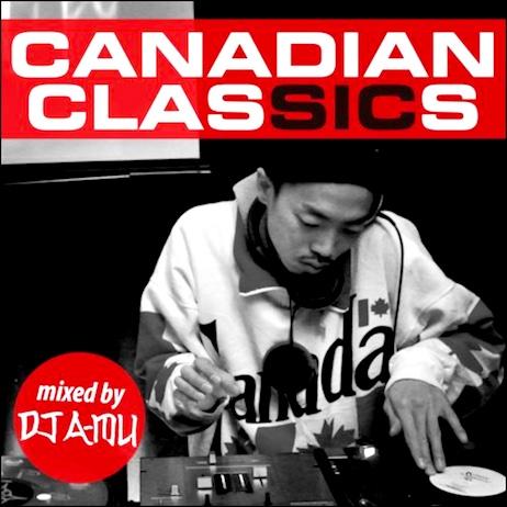 CanadianClassic